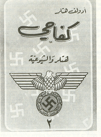 main-kamf-in-egypt