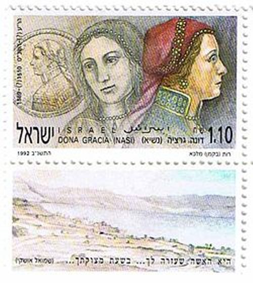 דואר ישראל הנציח את דונה גרציה נשיא בבול שהונפק לכבודה