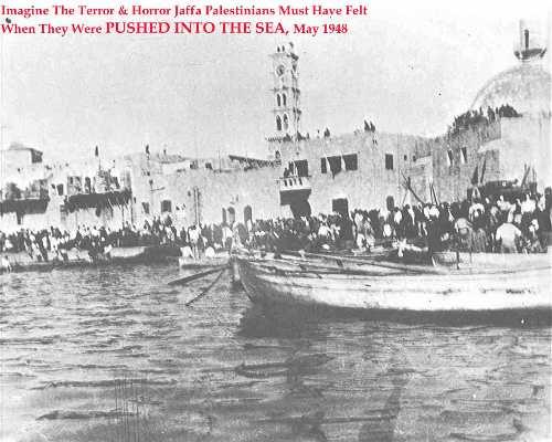 ערביייפו נמלטים בדרך הים. הכתובת באנגלית אומרת שהטרור והפחד דחקאותם לים. לקוח מאתר הזיכרון הפלסטיני