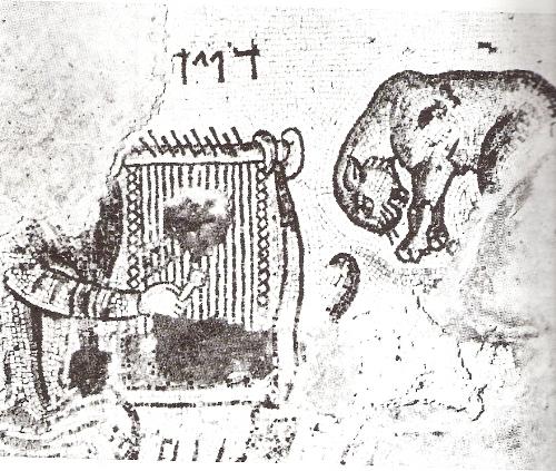 הפסיפס עם הכתובת דויד (מתוךאנציקלופדיה אריאל  של זאב וילנאי)