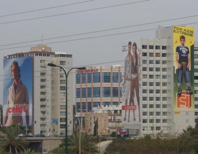 פאניקה של שיווק. כרזות ענק על בתים בתל-אביב. (ויקישיתוף)