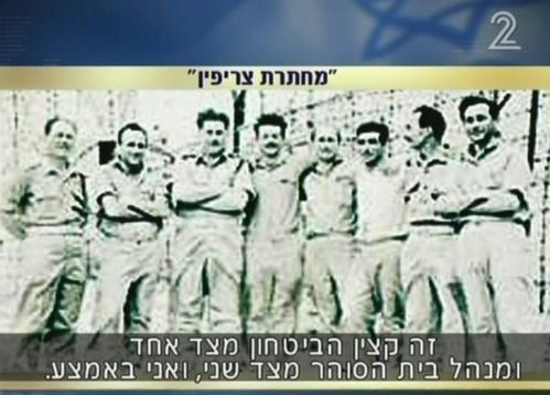 אנשי מחתרת מלכות ישראל עם שיחרורם