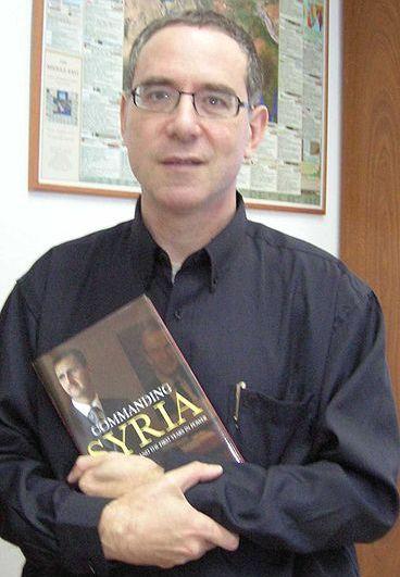 אייל זיסר וספרו על סורי ( צחי לרנר ויקיפדיה)