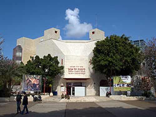 ממפעליו של שפייזר: הסינמטק בתל אביב ויקישיתוף David Shankbone