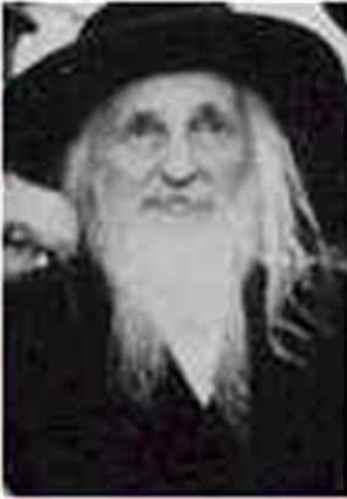 הרבי מסאטמר יואל טייטלבוים