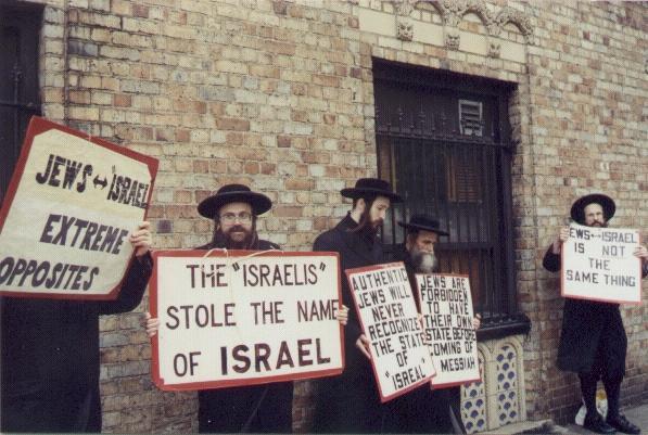 הפגנה של נטורי קרתא נגד ישראל ויקישיתוף