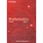 RD Sharma Mathematics Book for Class 12 by Dhanpat Rai (Set of 2 Volumes) 2020