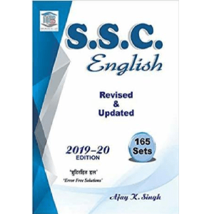 SSC English Revised & Updated 2019-2020 Edition 'Error Free Solution' 160 Sets