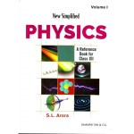 SL Arora New Simplified Physics for Class 12 , Dhanpat Rai  (Set of 2 Volumes)