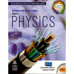 S Chand Science for Class 9 (Part 1) Physics by Lakhmir Singh & Manjit Kaur