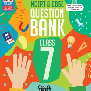 Oswaal NCERT & CBSE Question Bank Class 7 Hindi Book (For 2021 Exam)