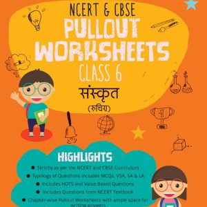 Oswaal NCERT & CBSE Pullout Worksheets Class 6 Sanskrit Book (For 2021 Exam)