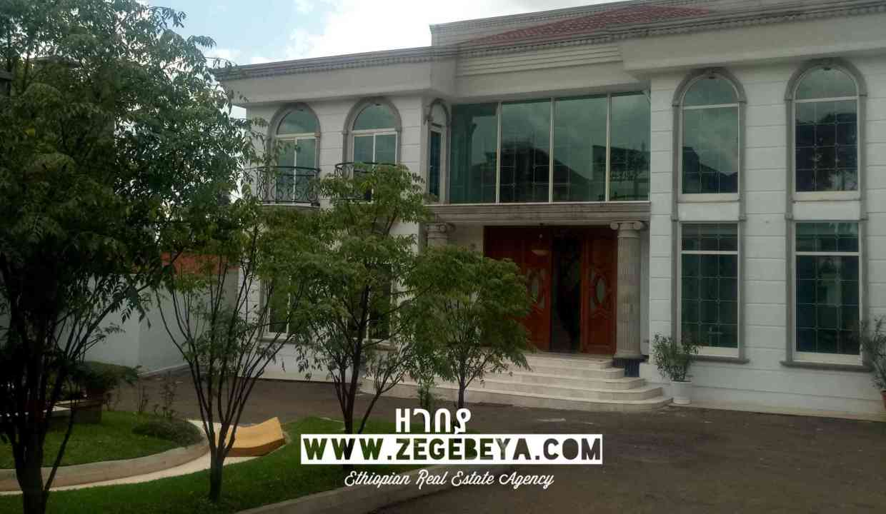 House For Sale At Megenagna 70m birr_163206