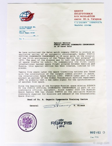 """Lesenswert: Goldversion anlässlich des 25jährigen Bestehens des """"Soyus-Apollo-Programms"""" (Beginn: 1975)"""