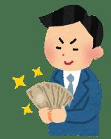 保険満期金|税金(一時所得、贈与税)のしくみと確定申告、扶養への影響