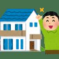 住宅ローン控除|中古住宅を取得した場合、中古リフォームした場合