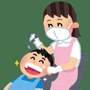 医療費控除で歯科の自由診療(自費、保険外)は対象になるのか?