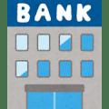 住宅ローン控除|連帯債務の場合の計算(持分、借入割合別)と注意点