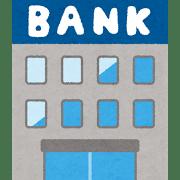 住宅ローン控除|住宅ローンの借り換えをした場合の条件、計算方法