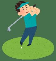 ゴルフに税金|ゴルフ場利用税とは?いくら?なぜ?仕訳・消費税は?