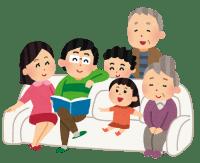 年末調整の疑問・Q&A(扶養親族にできるか)|子・親に関して