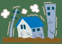 保険料控除申告書(地震保険欄)の書き方・記入例|対象保険、計算方法
