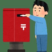 確定申告書を郵送で提出する|メリットとデメリット、やり方、注意点