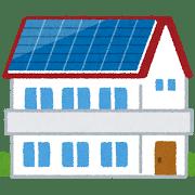 太陽光発電設備自宅屋根