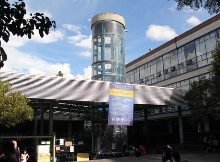 Turm-Bibloteca_Samuel-Ramos