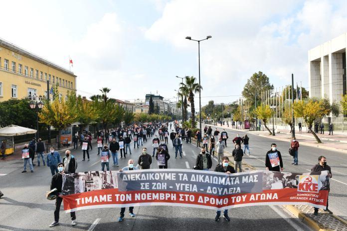 KKE gedenkt Aufstands am Polytechnio – Angriffe durch Polizei