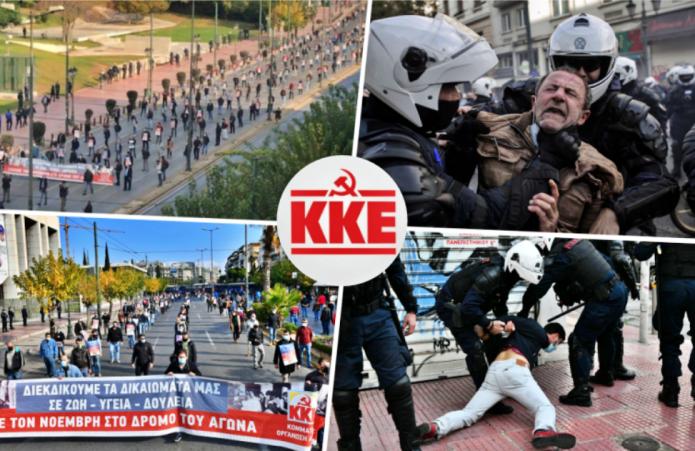 PdA: Solidarität mit derKKE