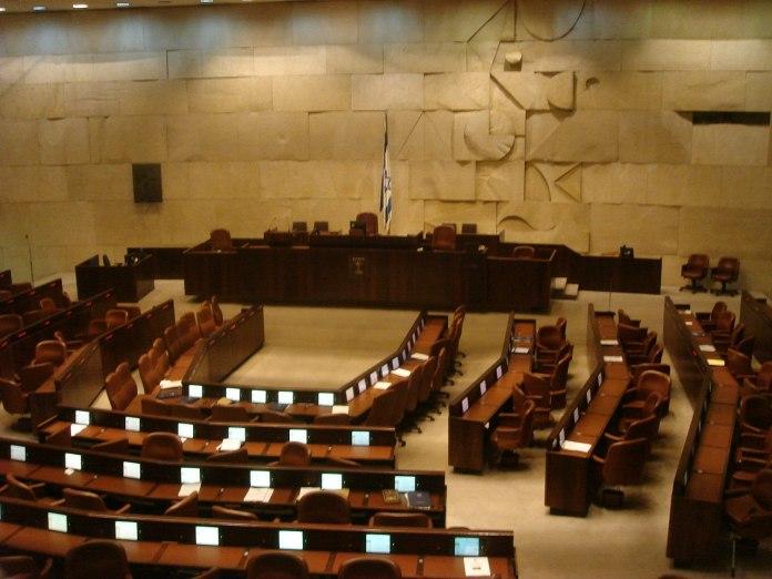 Wenig Neues nach Parlamentswahl in Israel