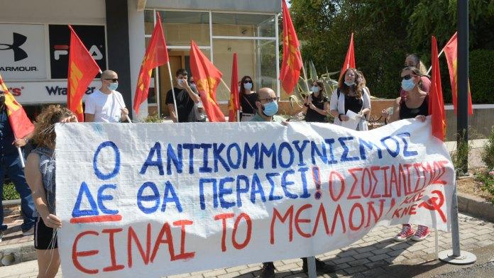 Griechische Kommunisten konfrontieren slowenischen Botschafter wegen Antikommunismus der EU-Präsidentschaft