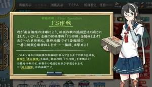E-7まとめ