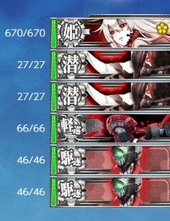 第三海域ボス-五島沖海底姫