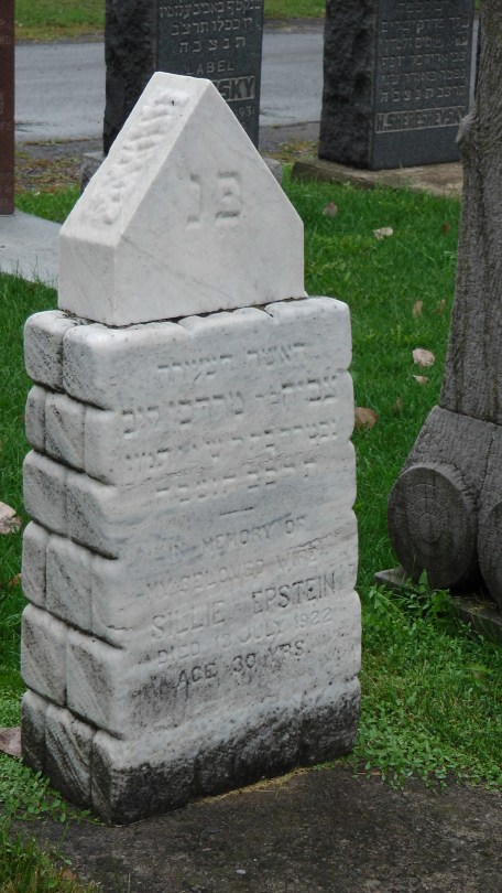 Sillie Epstein's monument at The Baron de Hirsch Cemetery