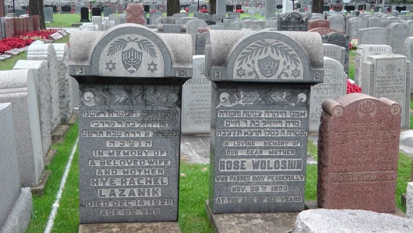 Hye Rachel Lazanik's monument and Rose Woloshin's monument at The Baron de Hirsch Cemetery