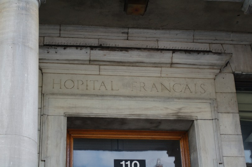 110 Rue Prince Arthur Ouest