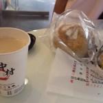 中村のパン