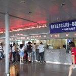 上海南の駅ナカ