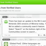 Miiverse adds a new verified users list for high-profile figures