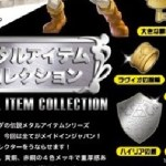 "A Link Between Worlds ""Metal Item Collection"" imports available August 2014"