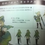 Hyrule Warriors art book illustrates weapons, costumes and a female Link