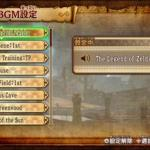 Latest Hyrule Warriors update allows players to select music of choice for each stage