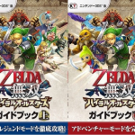 Hyrule Warriors Legends content available through 7-Eleven in Japan