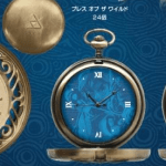 Anytime is Breath of the Wild time with these officially-licensed pocket watches