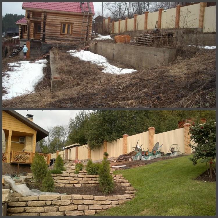 Ландшафтний дизайн подвір'я - до і після, фото 3