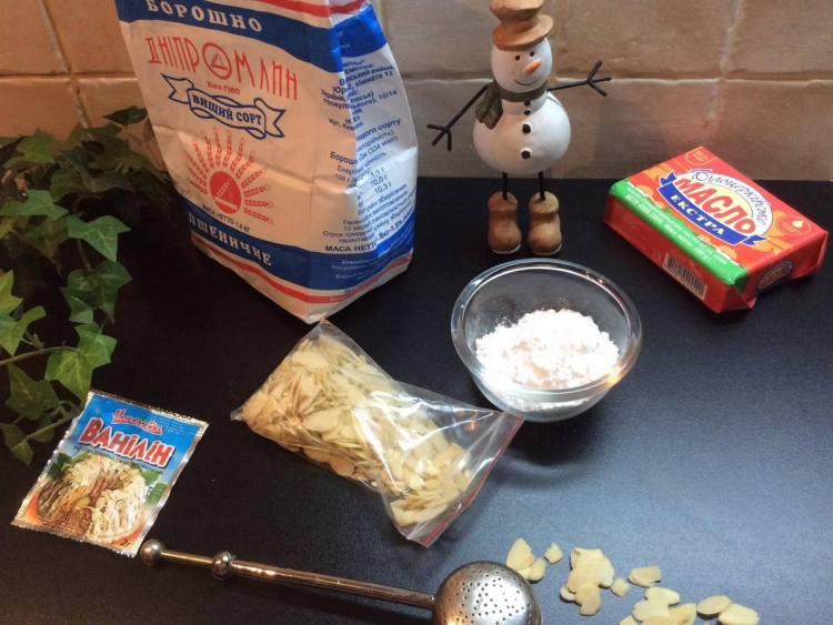 Інгредієнти для віденського ванільного печива