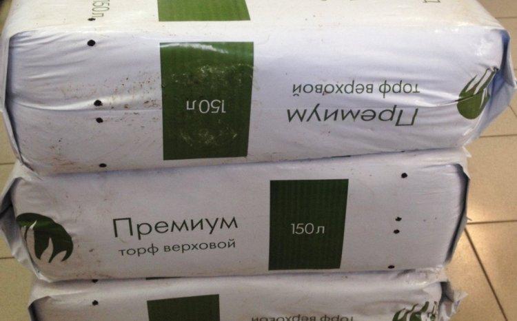 Верховий кислий торф незамінний при вирощуванні рослин, які полюбляють кислий ґрунт