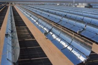 На территории Чернобыльской АЭС построят солнечную электростанцию